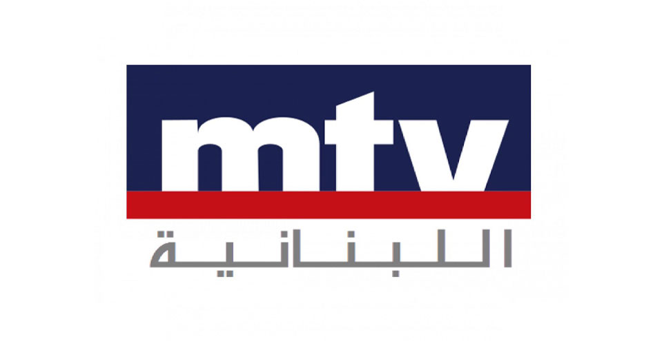 MTV Lebanon USA/ MTV LB